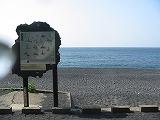 大久保浜の壁紙【伊豆の海中壁紙 水中写真を壁紙にしました!】
